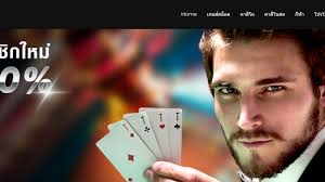 Discover Listing Of Online Casinos